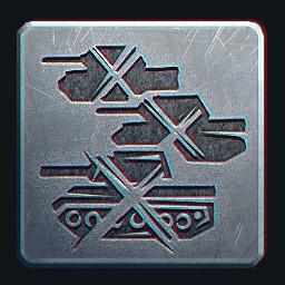 Достижения (ачивки) WOT Steam, изображение №6