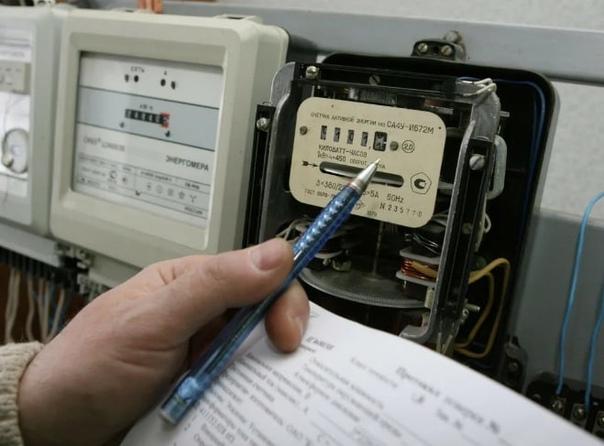 Подсчитано сколько россияне задолжали за электричество