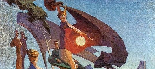 Геннадий Голобоков: великий, но неоцененный советский художник-фантаст