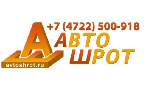 Оригинальные запчасти toyota Брянск