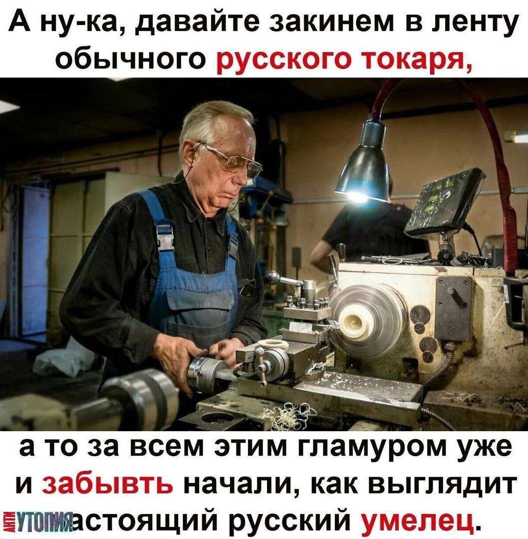 АНТИУТОПИЯ  УТОПИЯ 160154