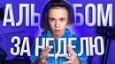 Логинов Игорь | Санкт-Петербург | 14