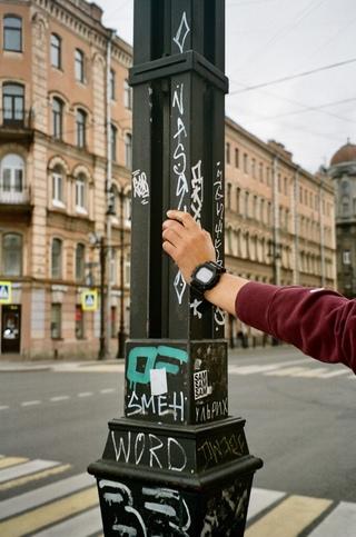 Глеб Волков фотография #33