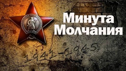 76-летие Победы в Великой Отечественной войне 1941-1945 годов, изображение №8