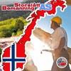 Работай и живи в Норвегии