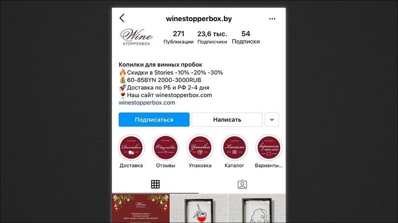 Как увеличить продажи в Instagram с помощью рассылок: опыт 8 разных проектов, изображение №9