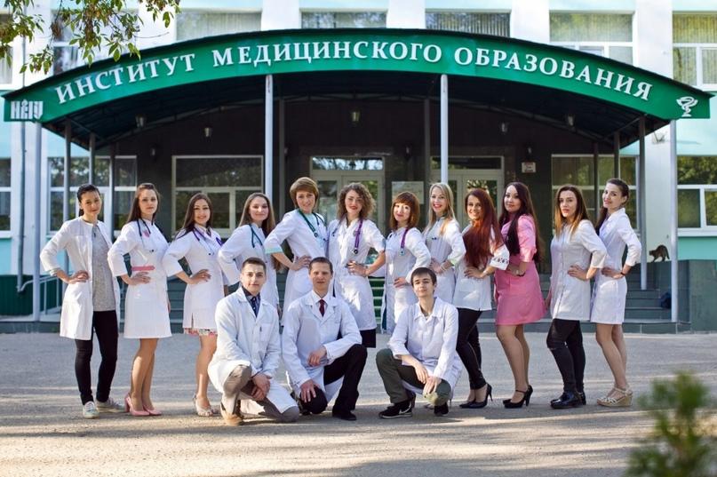 Институт медицинского образования НовГУ, изображение №12