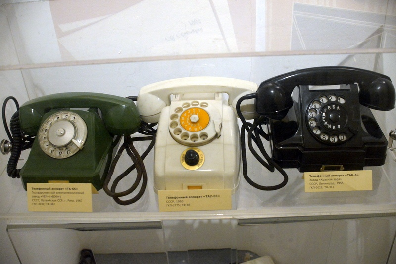 Дисковые телефонные аппараты (СССР)