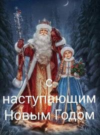 Стас Крюков фото №3