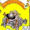 Центральная детская библиотека г-к Кисловодска