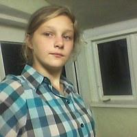 Анюта Яцку