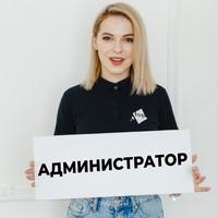 Фотография Ηатальи Ηикифоровой