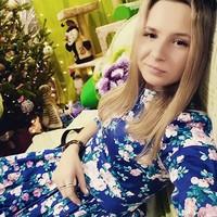 Фотография Ксении Макаровой ВКонтакте