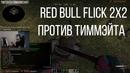 Бандурка Дмитрий   Калининград   34