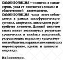 Алексей Плотницкий фотография #5