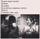Попов Кирилл   Кудымкар   23