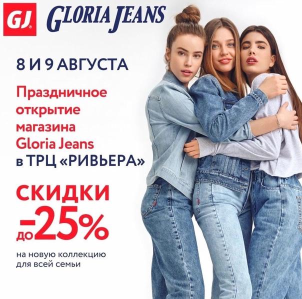 Планета Джинс Интернет Магазин Краснодар Каталог