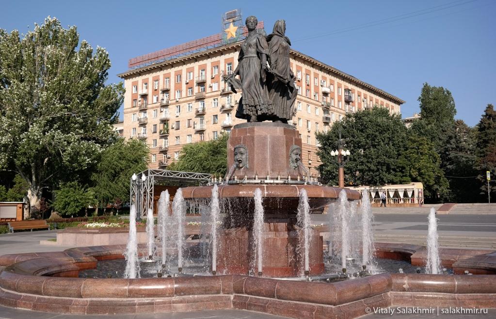 Фонтан дружбы народов, Волгоград 2020