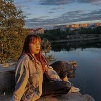 Личная фотография Дарьи Фоминой