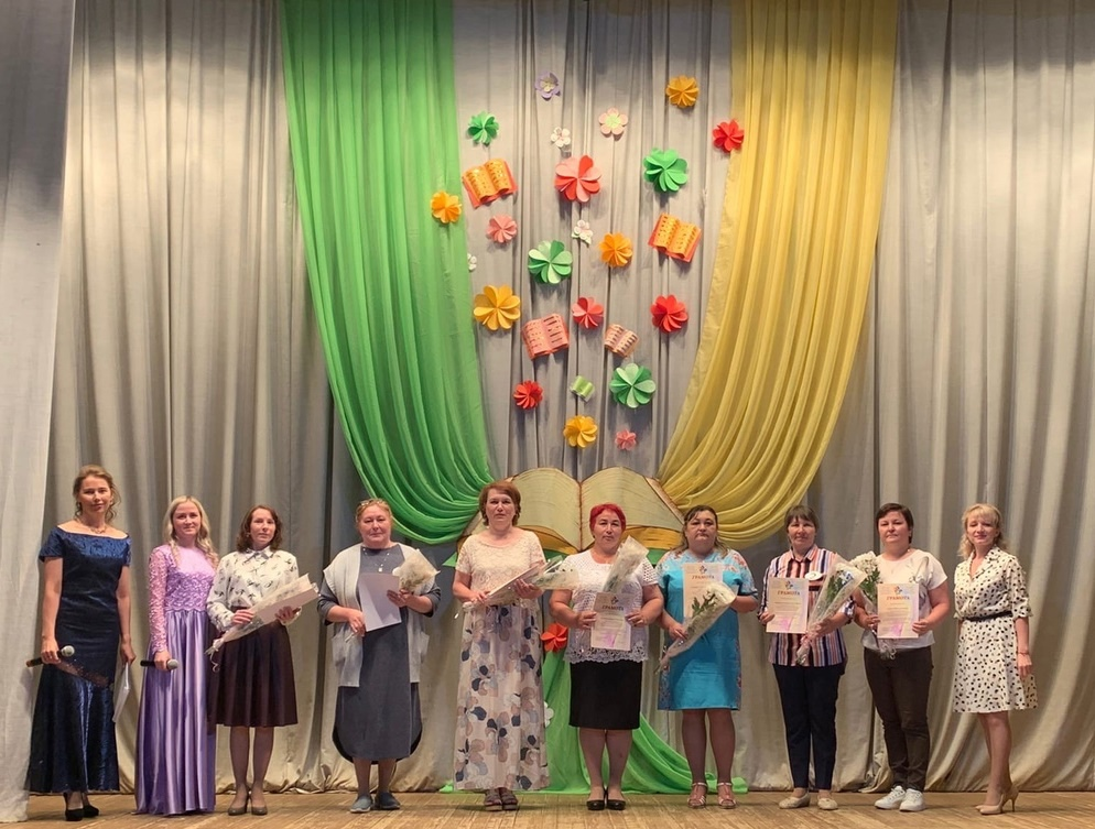 Библиотекари Можгинского района, ждали этого праздника целых
