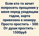 Курсов Евгений | Пермь | 44
