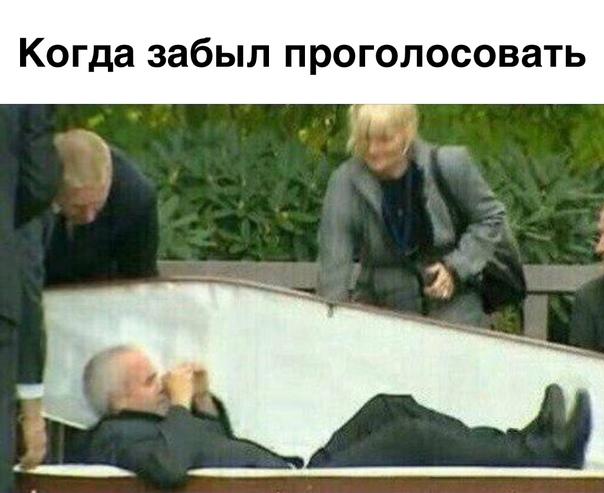 В Егорьевске три избирателя, изъявившие желание го...