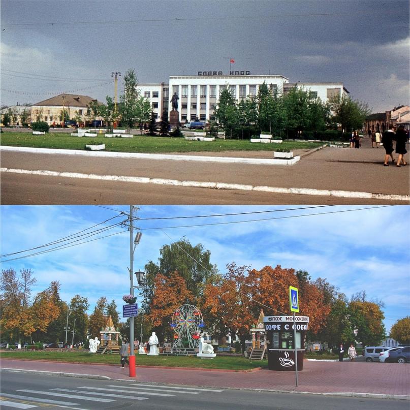 Площадь 1100-летия г. Мурома 1976 г. / 2020 г.