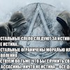 "РИ - ""Школа ассасинов Аламут - Возвращение"""