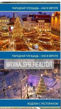 Объявление от Dina - фото №6