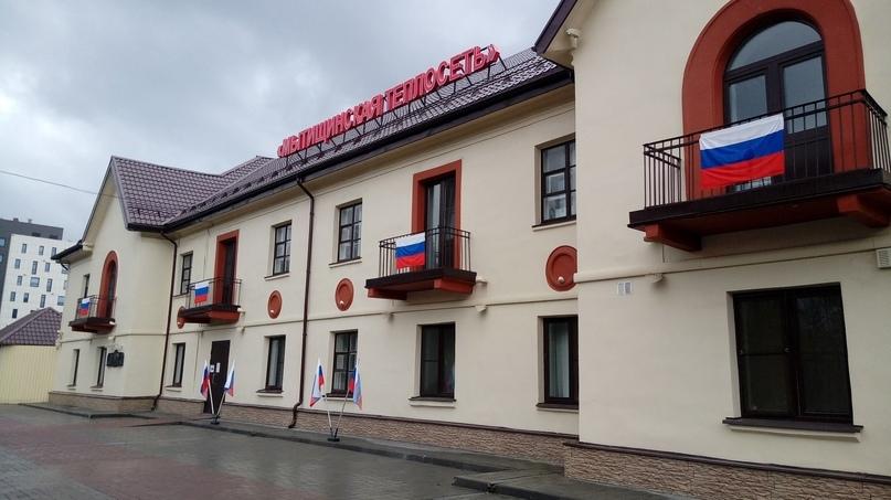 Здание теплосети всегда украшают к праздникам/фото: Михаил Слезин