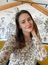 Алина Мирошниченко