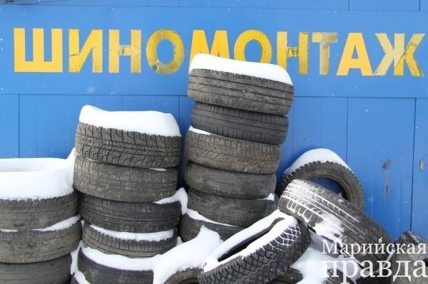 Когда и как правильно менять летние шины на зимние, рассказали в ГИБДД Марий Эл