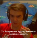 Тарасенко Юрий |  | 25