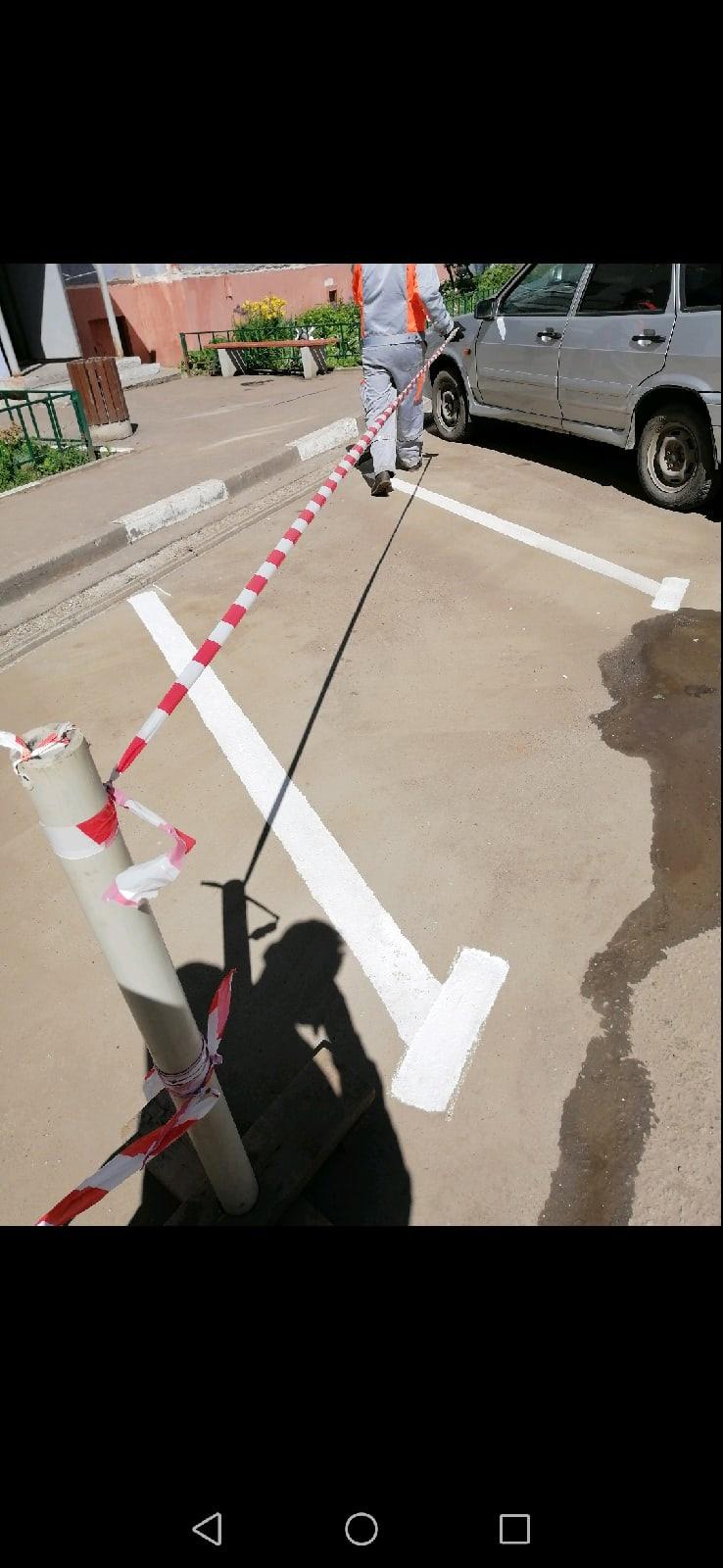 Разметка парковочных мест на Ульяновской 8