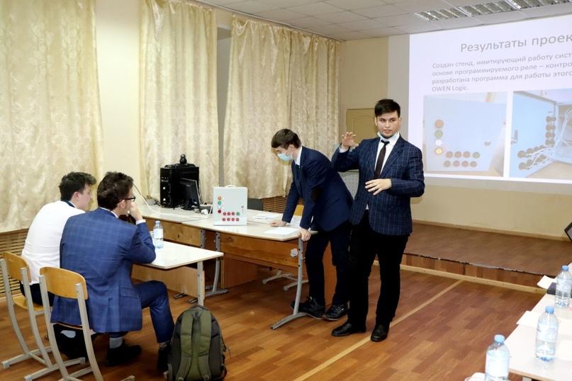 Выступление победителей в номинации «Реализация прикладных задач в IT сфере» Пономарева Степана и Клабукова Михаила
