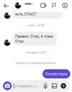 Барецкий Стас   Москва   14