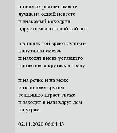 https://sun9-4.userapi.com/impg/pzjD65aDS_3qwp-U6bxfleg2TH364-jehVovMw/ZTP0tOpM-do.jpg?size=381x434&quality=96&proxy=1&sign=912a20c14dc38b0b0996447aabdf1e2e&type=album