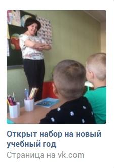 87 клиентов в детский развивающий центр, изображение №15