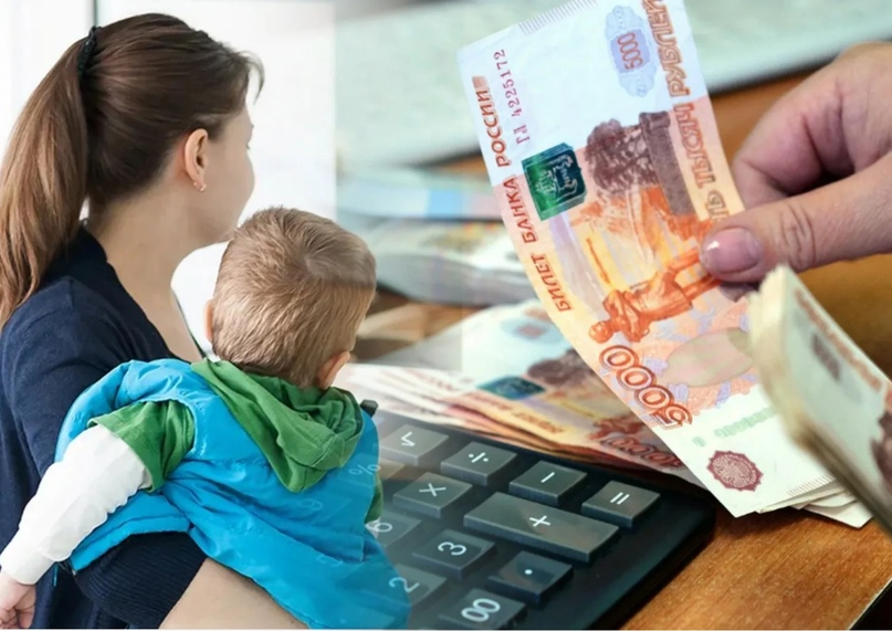 Минтруд объяснил отсрочку выплаты на третьего ребенка