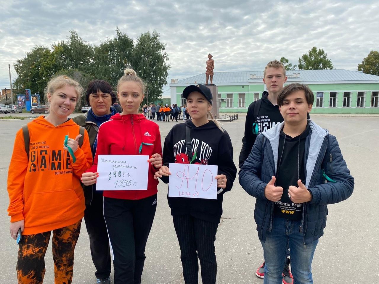 Петровские волонтёры провели пешеходный квест