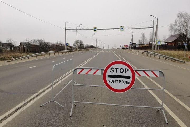 На въездах в Ивановскую область вновь заработают контрольно-пропускные посты.   Об этом сообщили в региональном оперштабе.... [читать продолжение]