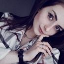 Елена Куцаева