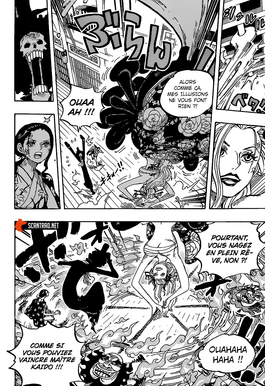 One Piece Scan 1020, image №11