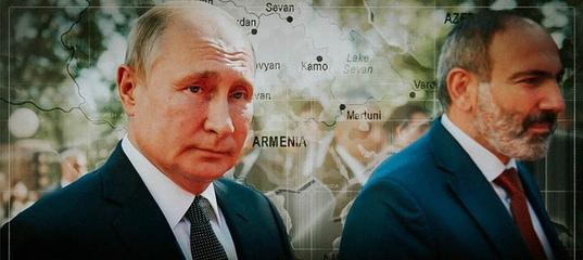 Снова братушки. Эволюция Пашиняна от Сороса к Путину | Путин сегодня