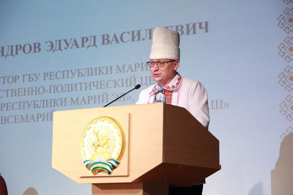 Э. В. Александров саламмут дене.