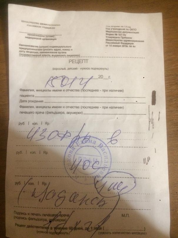 Хочу, чтобы все знали, какие врачи у нас в Тольятти... 09.01...