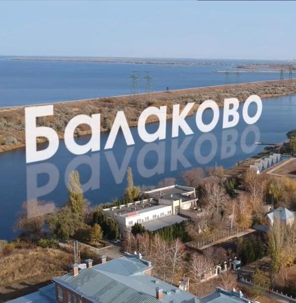 Https Go64 Ru News новости балаково