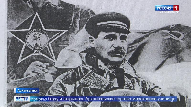 Сегодня 130 лет со дня рождения легендарного полярного капитана Владимира Воронина