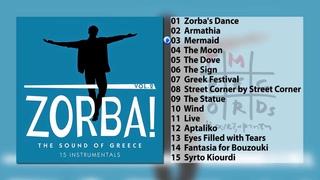 Zorba! The Sound of Greece Vol. 2 15 Instrumentals (V.A//Compilation//Official Audio)