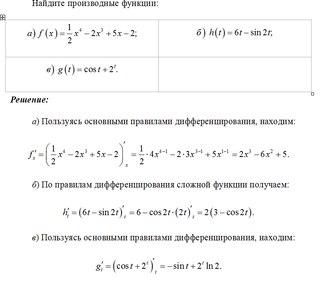 Решение математических задач бесплатно онлайн решение задач многомерный статистический анализ